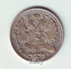 15 kopeks 1917 Imperial Russia Russian Nicholas II VERY RARE ORIGINAL