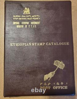 1971 Ethiopian Stamp Catalogue. Imperial Ethiopian Government. Very Rare