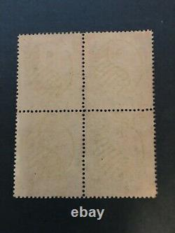 China imperial dragon stamps, very rare, guarantee genuine, 53#G