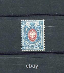 Imperial Russia Yr1883-88, Sc 36, MI 34a, Mnh, Horizontally Laid Paper, Very Rare