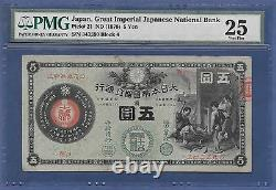 Japan 1878 5 Yen Great Imperial Japanese National Bank Pmg Vf 25 Very Rare
