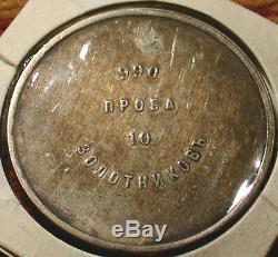 Rrr Very Rare Russian Silver Coin Ten Zolotnikov Imperial Russia Au Unc Beauty