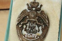 Russian Bronze Badge, Original Imperial Trans-Baikal Cossack Army Very Rare 1914