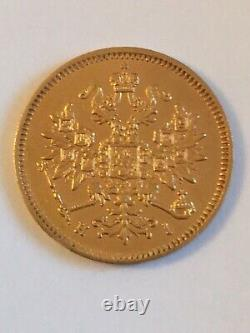 Russian imperial 1877 3 Rubles Gold Coin, Key Date, VERY RARE COIN