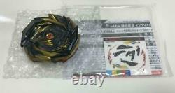 Takara Tomy Black Imperial Dragon LAYER ONLY Beyblade VERY RARE (US Seller)