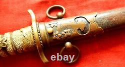 VERY RARE! Early Pattern first type Imperial Japanese Naval Dirk! (1883 year)