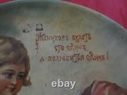Very Fine Rare Imperial Russian Antique Hand Painted Folk Art Wood Plate