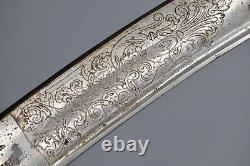 Very Rare Imperial Russian Sword Calvary Saber