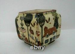 Very Rare Royal Doulton Seriesware Miniature Vase Sampler D3749 Perfect