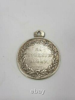 Very rare Russian Imperial silver military medal Russo-Turkish War 1828-1829