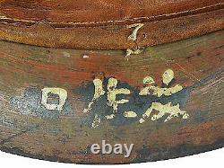 Vintage WW2 Imperial JP Iron Helmet Navy Type 90 Very Rare