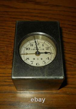 WW II Imperial Japanese Army Navy TYPE 92 TIMING DETONATOR CLOCK VERY RARE