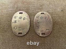 WW2 Imperial Japanese Army Dog tag Very Rare Twin Pair! Military