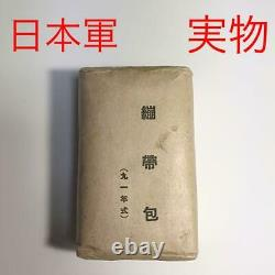 WW2 Imperial Japanese Army type 91 bandage Very Rare! Military Free/Ship