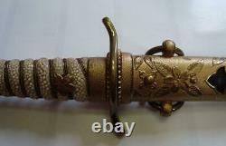 WW2 Imperial Japanese Navy Gunto Very Rare shark skin Military Antique Free/Ship